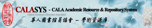 CALASYS - CALA Academic Resources & Repository System